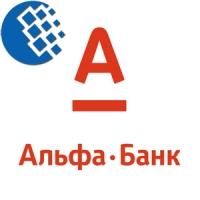 Альфа банк - webmoney